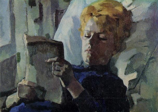 Polina. 1970