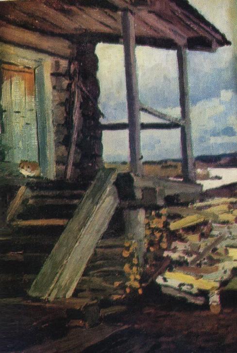 Porch. 1958