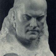 Portrait of the painter Varlamov. 1959. Marble