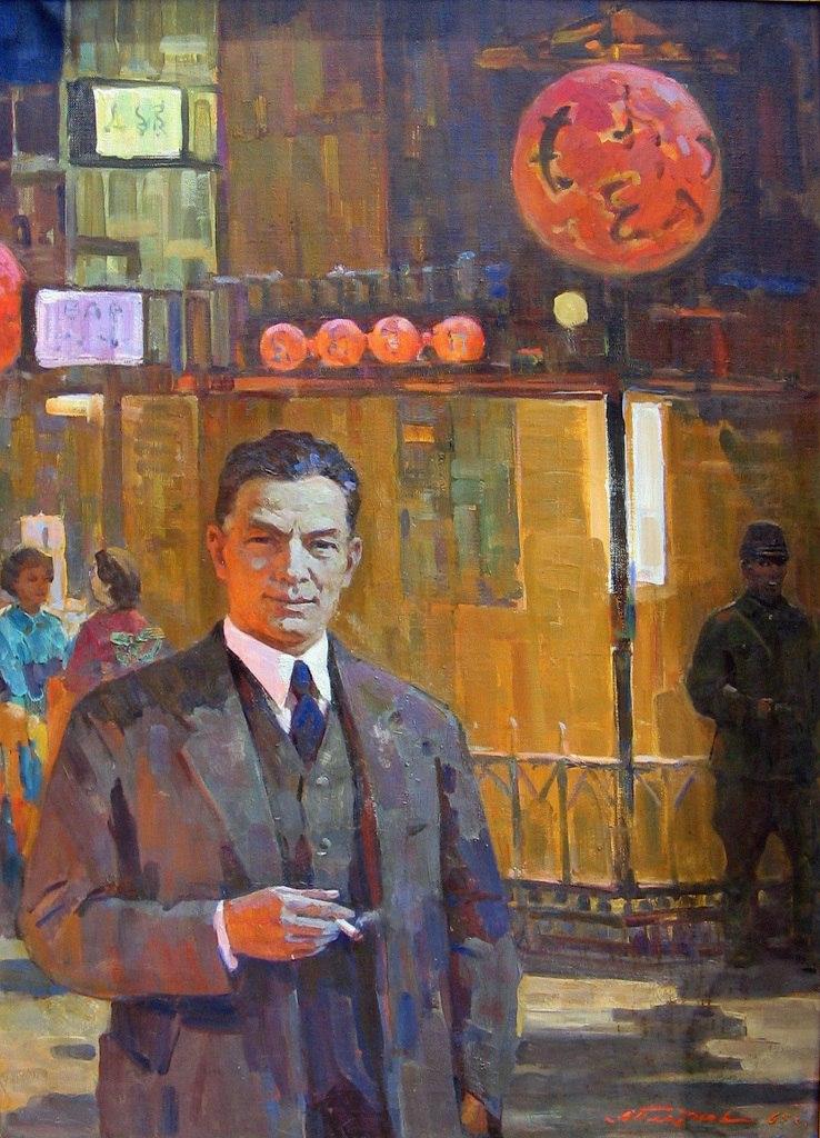 Richard Zorge (Soviet intelligence officer). 1967