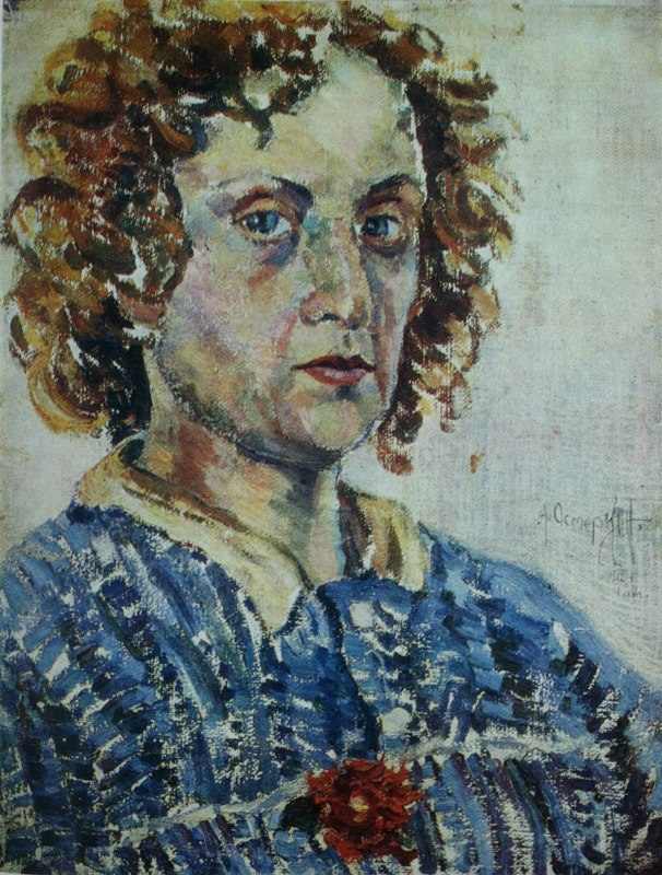 Self-portrait. 1912