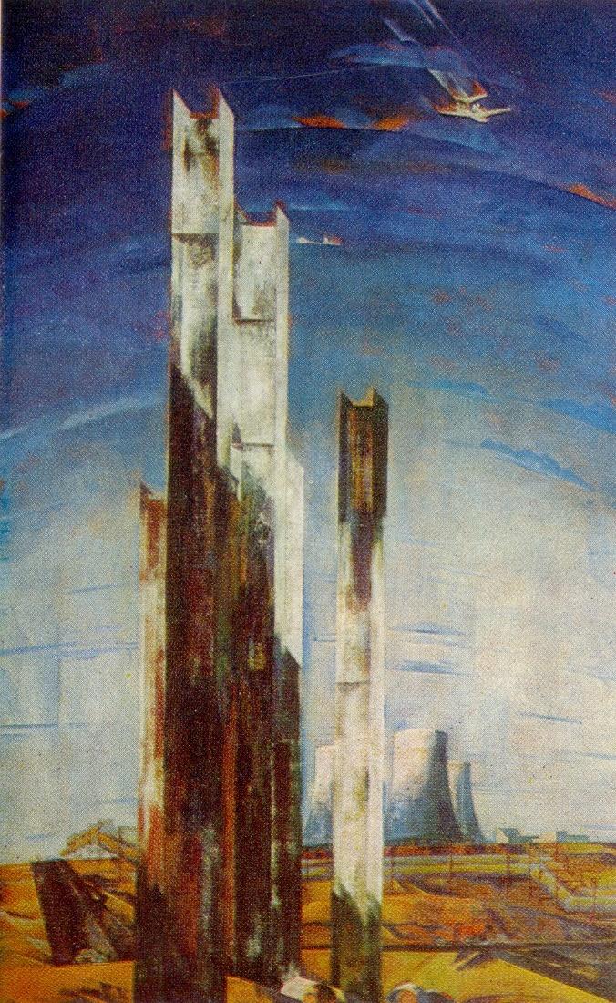 Solemn landscape. 1976 - 1977