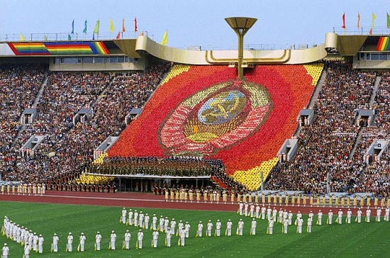 Stadium, installation with the emblem of the USSR. XXII Summer Olympic Games