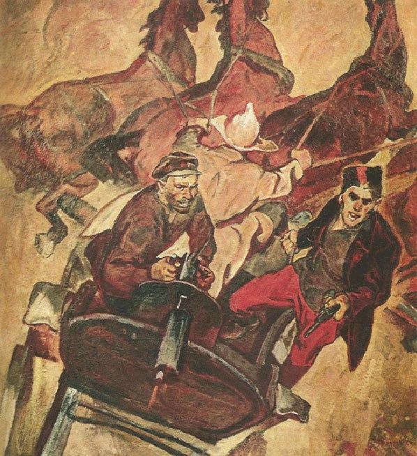 Tachanka. 1969