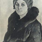 Tanya. 1972