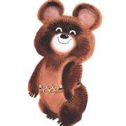 The mascot of games, the bear named Mishka