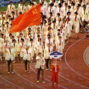 The team of the Soviet Union