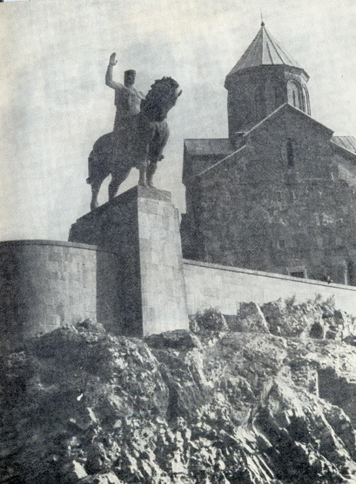 The view of monument to Vakhtang Gorgasali. Tbilisi. 1959-1967