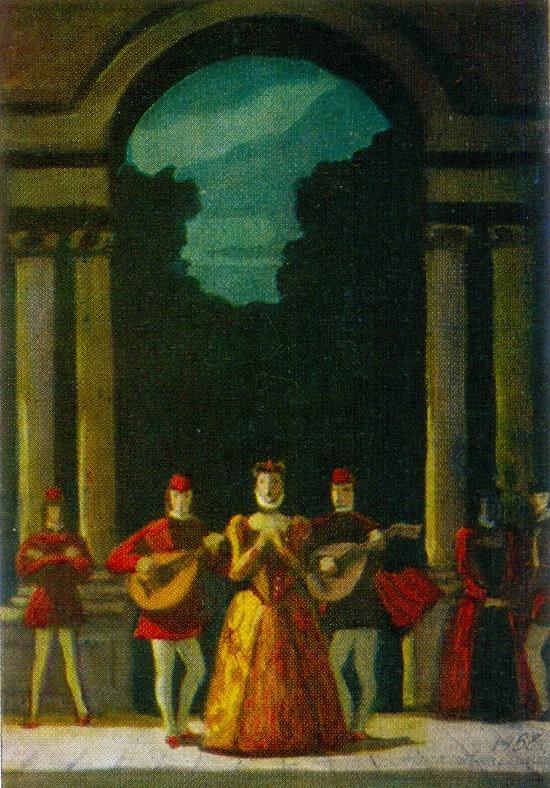 Theatrical scene. 1968. Paper, gouache