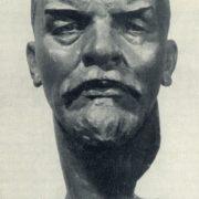V.I. Lenin. 1961. Gypsum
