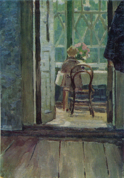Veranda. 1962