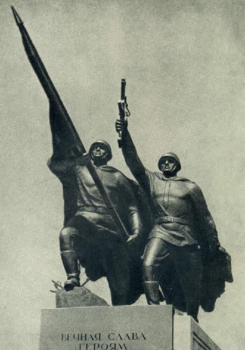 Victory. Sculptural group on the bridge in Kaliningrad. 1946. Bronze, granite