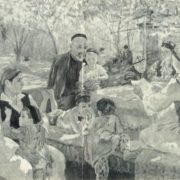 A large family. 1957