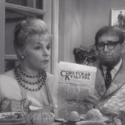 An Easy Life (1964)