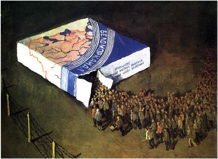 'Belomorkanal' 1985