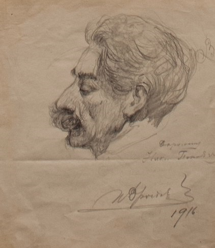 Drawing - portrait of a man. 1916