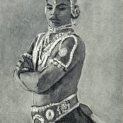 Indian Dancer, 1957