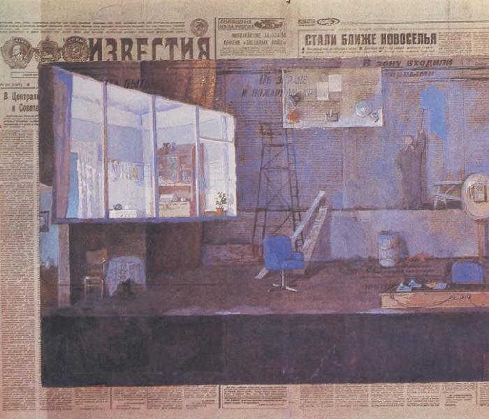 Left side of decoration 'Article' on R. Solntsev. 1986. Design sketch. Canvas, PVA