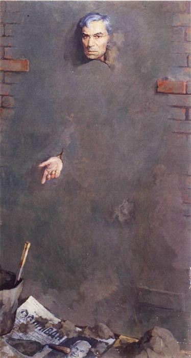 Pasternak. 1987
