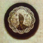 Portrait of Shota Rustaveli. Engraving, Niello. 1964