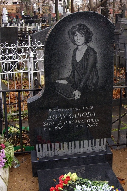 The grave of Dolukhanova in the Armenian cemetery in Moscow