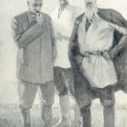 Three heroes. 1963