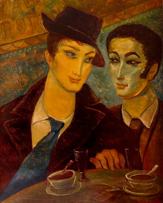 Vladimir Mayakovsky in the cafe Rotonda, 1975. Soviet Georgian artist Lado Gudiashvili (18 March 1896 - 20 July 1980)