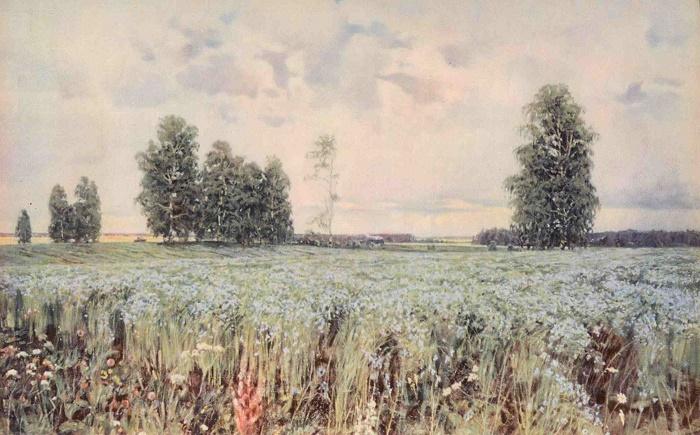 Soviet artist Boris Valentinovich Shcherbakov