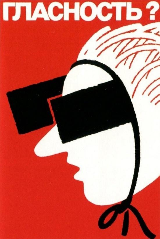 Glasnost? (Publicity). Poster. 1989. Yuri Mikhailovich Tsvetov
