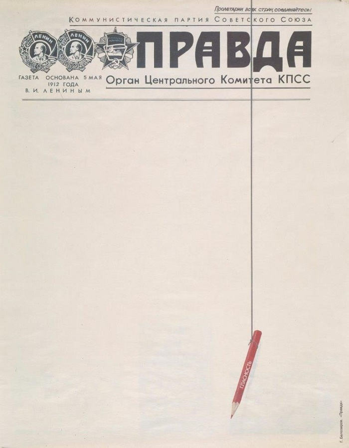 Newspaper Pravda. G. Belozerov