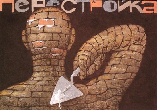 Perestroika. Poster artist O. Ulanov. Soviet social poster of Perestroika time