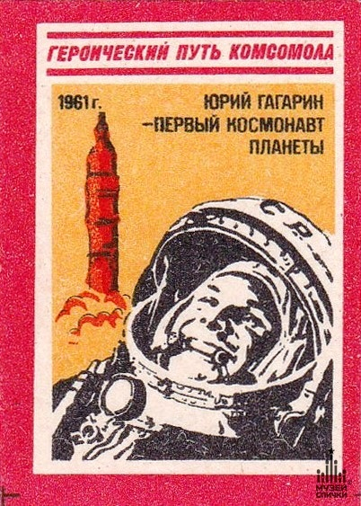 1961 - Yuri Gagarin - first man in space