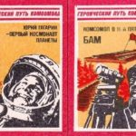 Space exploration Matchbox labels