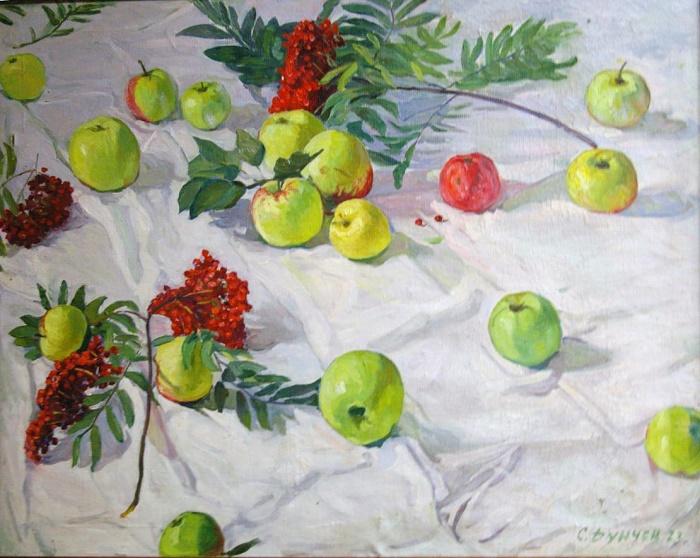 Apples. 1973
