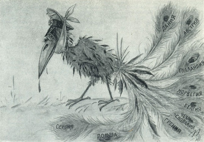 Azim Aslan Azimzade. A crow in the peacock feathers. 1941