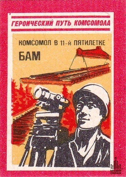 Baikal-Amur Railway construction