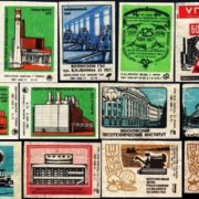 Industry of the USSR. From the series of the achievements of the USSR matchbox labels