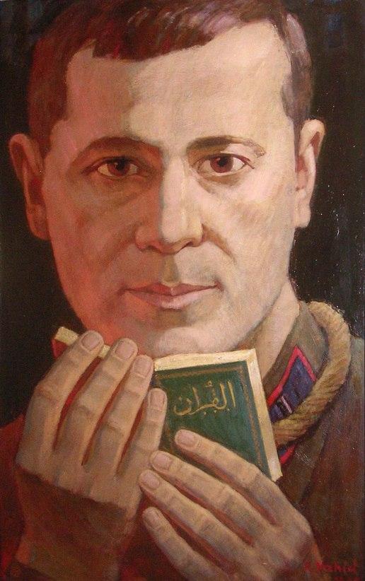 Musa. 1996. Oil, canvas