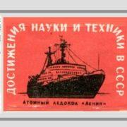 Nuclear icebreaker Lenin. 1963
