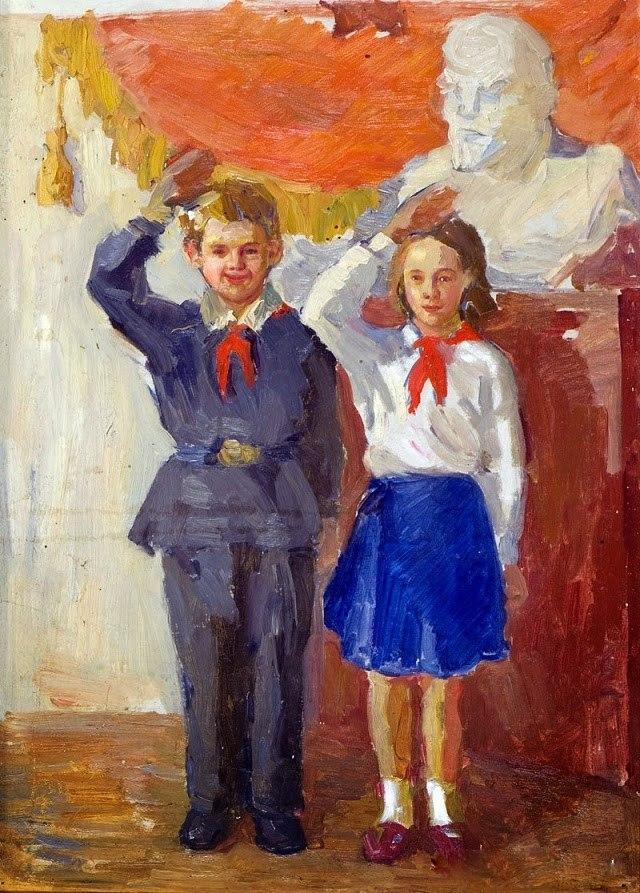 Pioneer Salute. 1980