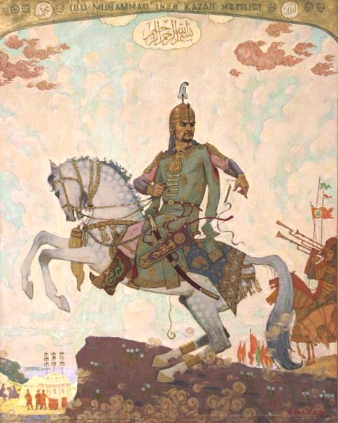 Portrait of Ulug Muhammad - the founder of the Kazan Khanate