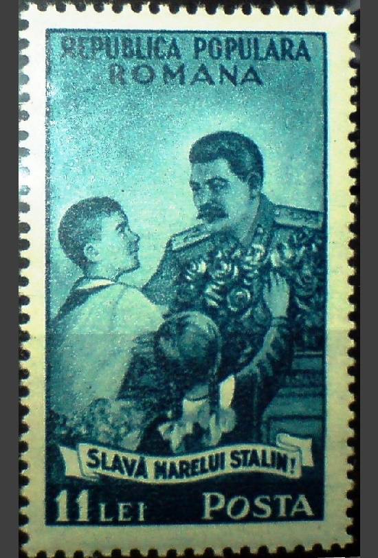Republic of Romania. A postage stamp