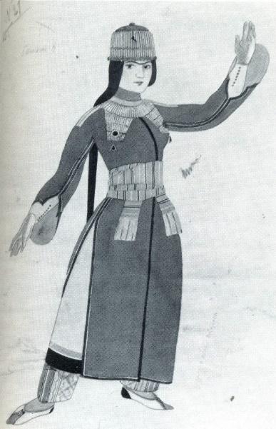 M.A. Arutchyan