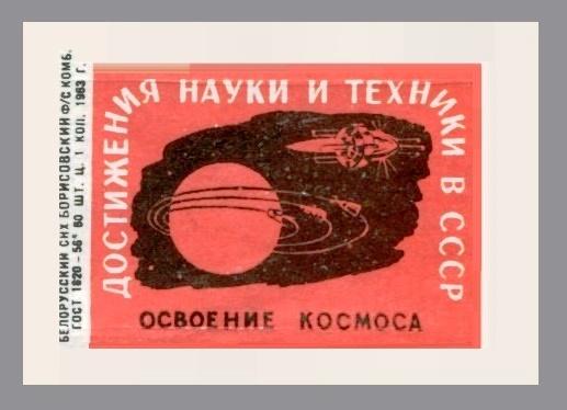 Space exploration. 1963