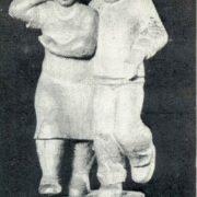 A. Mykin. Dancing. Wood. 1985