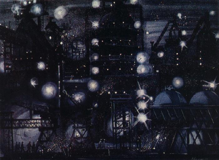 A.A. Kharshak Factory lights. 1979