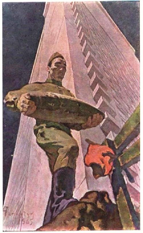 Artist AP Atsmanchuk (b. 1923). Russian school. World Soldier. 1964-1965