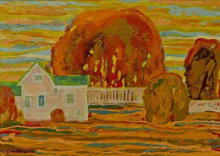Autumn landscape. 1966. Oil on canvas