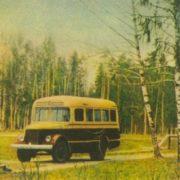 Bus PAZ-651