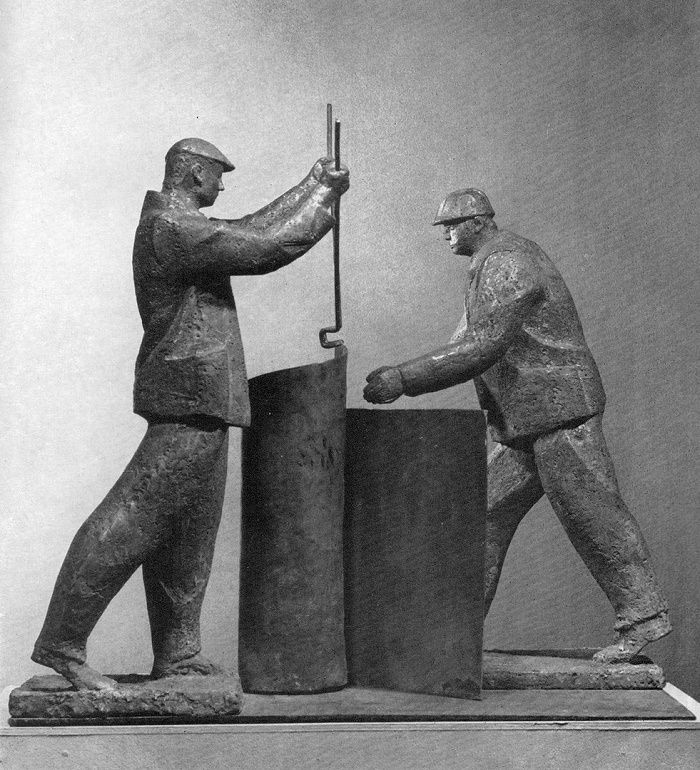 Copper sculpture 'Metallurgists'. 1974. Sculptor Yu. D. Grishko